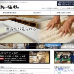 浜福鶴銘醸