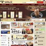 ヒゲタ醤油・銚子工場
