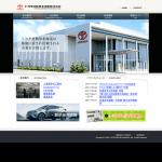 トヨタ自動車北海道本社工場