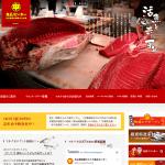 柳橋市場・マルナカ食品センター