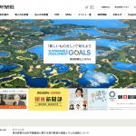 朝日新聞東京本社