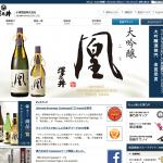 小澤酒造・澤乃井