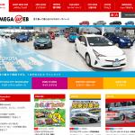 メガウェブ(MEGA WEB)