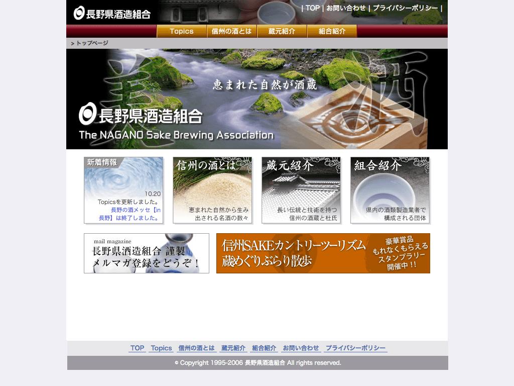 工場見学 体験学習 社会見学【アルプス搗精工場】