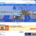 ゆかり三島食品広島工場