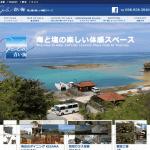 Gala(ガラ)青い海