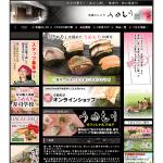 うめもり寿司学校