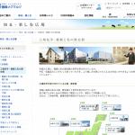 雪印メグミルク 酪農と乳の歴史館 札幌工場
